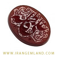 Linear agate engraved by Ali A. Fatemeh P.