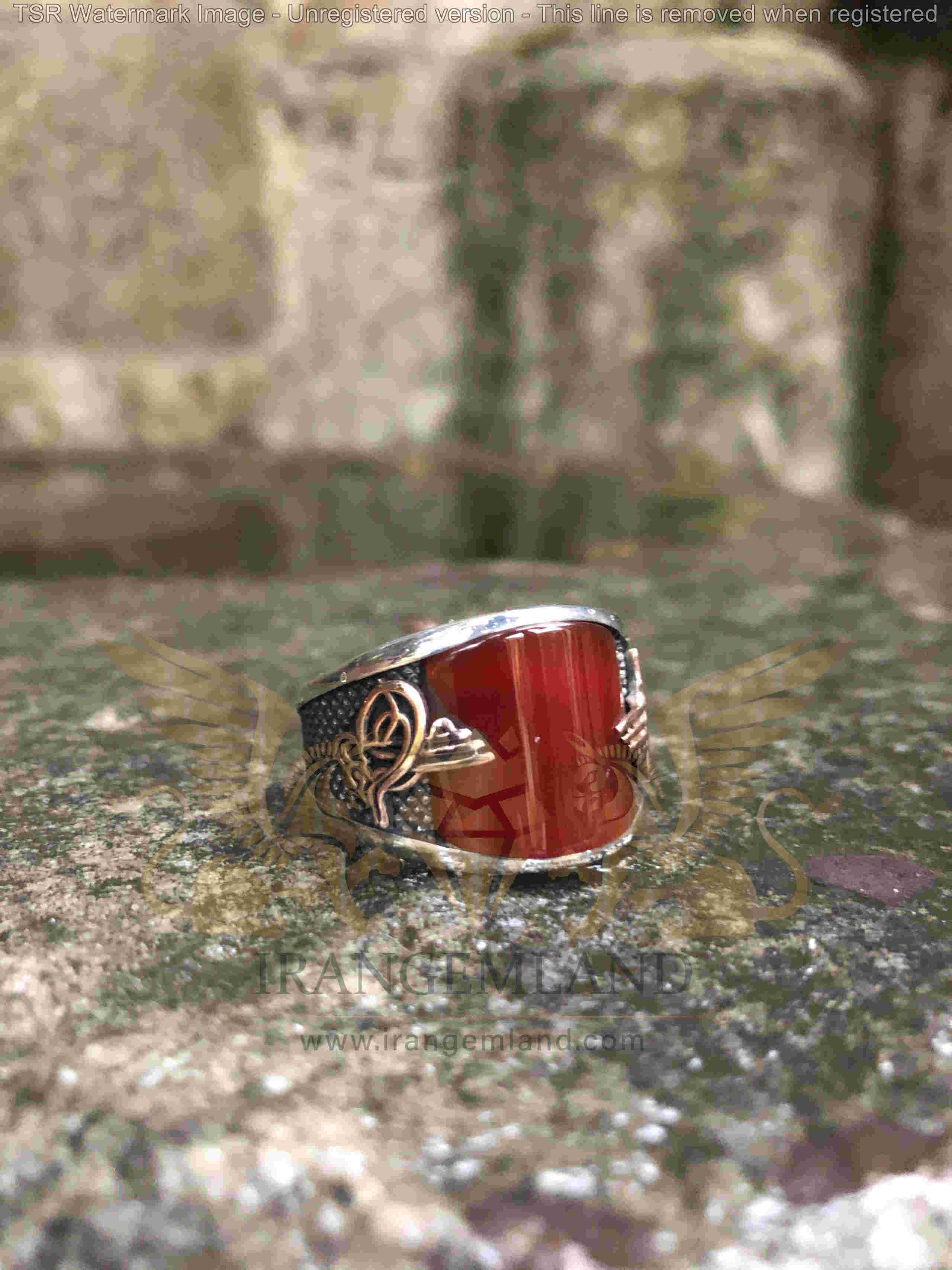 agate ring code 0015